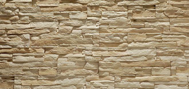 Arhitekturnyj-kamen