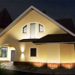 Светодиодные светильники – прекрасный способ осветить фасад здания