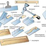 Инструмент по руке — 50% отличной работы штукатура