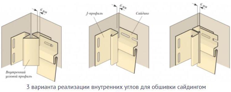 montazh-na-met-profil2