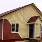 Сайдинг — способ защитить свой дом от непогоды