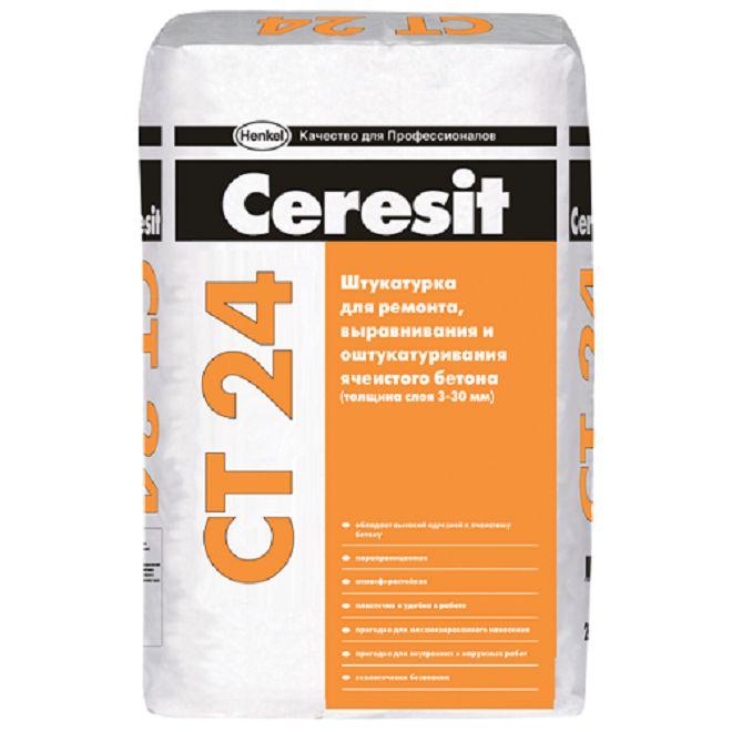 Ceresit_CT_24