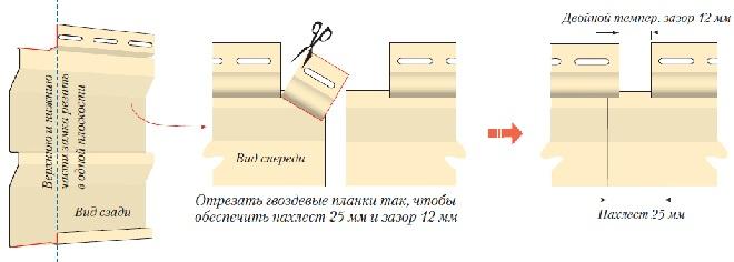 montazh-saidinga2
